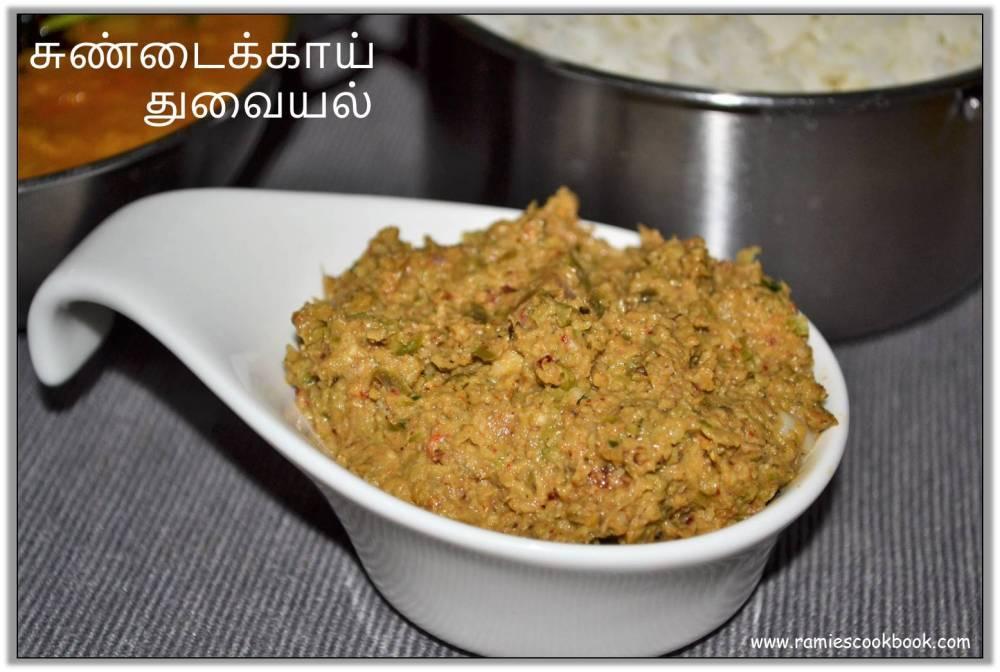 Sundakkai thuvayal 1a